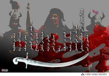قاتلان امام حسین